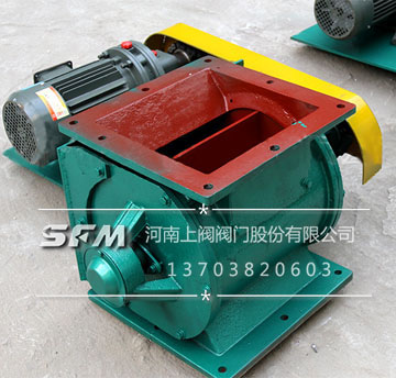 GLJNF-6 Steel Impeller Feeder