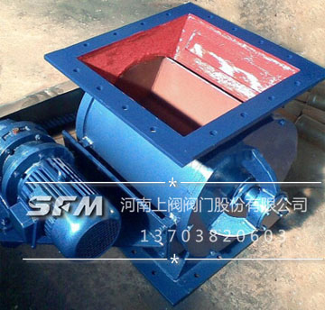 GLJNY-6 Steel Impeller Feeder