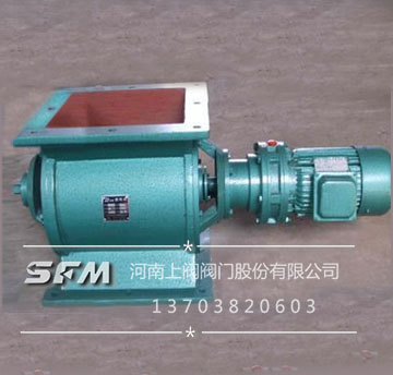 GLJWF-3 Low Temperature Steel Impeller Feeder