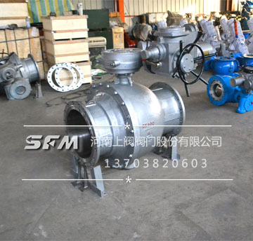 XHQ947 Electric Ash Removal Ball Valve